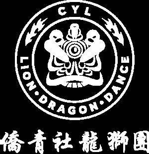 CYLLADDA Logo   Sydney