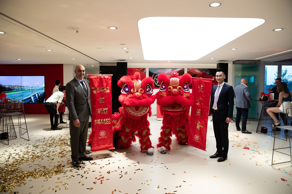 Ferrari CNY 2019 Lion Dance